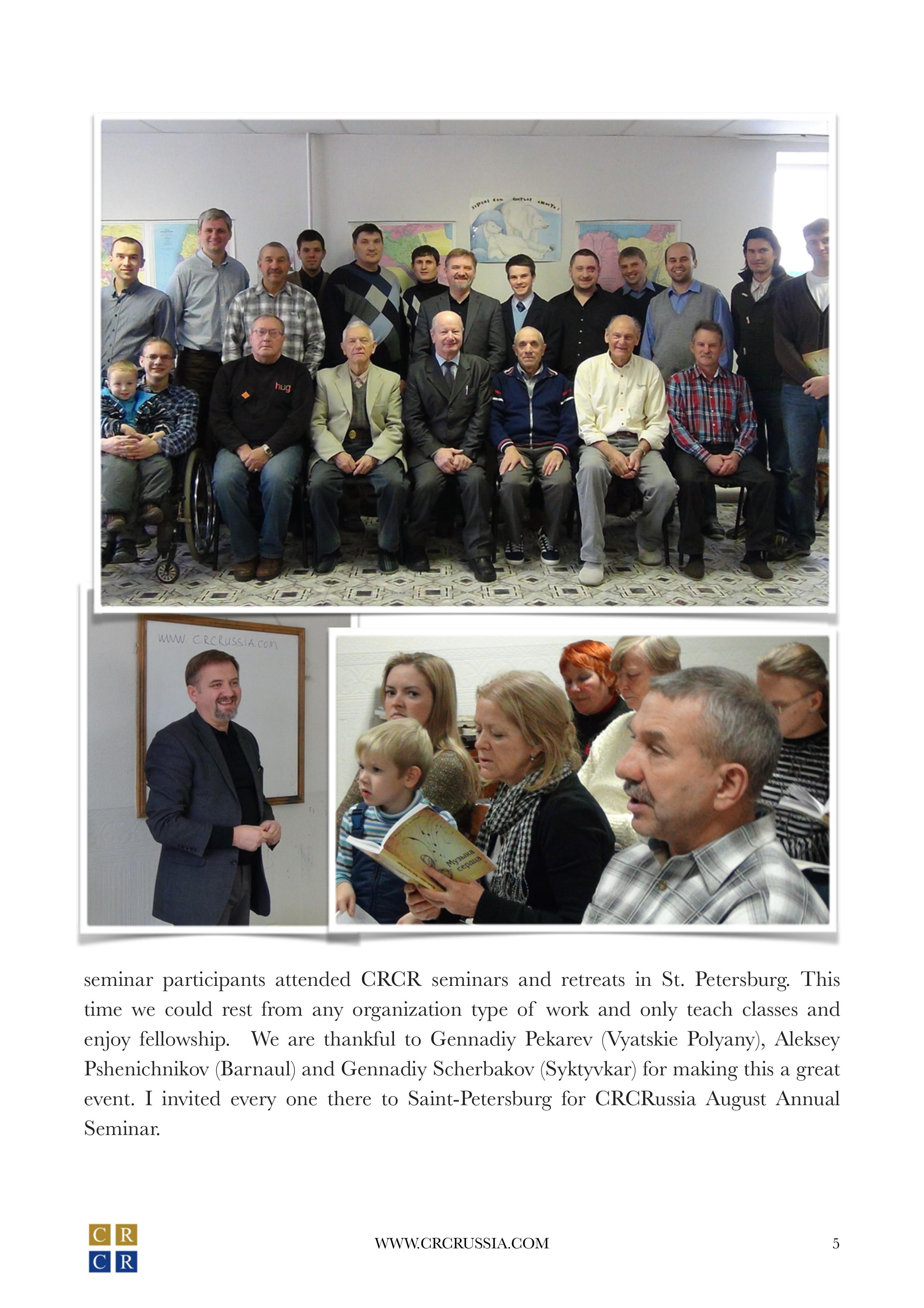 October 2014 CRCRNewsletter-page-005