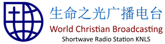 World Christian Broadcasting